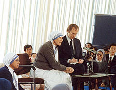 The visit of Mother Theresa to Sophia University