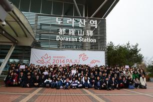 Sophia and Sogang delegations visited a tourist spot, Dorasan Station