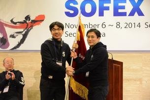 SOFEX flag was handed from Sogang to Sophia at the closing ceremony.