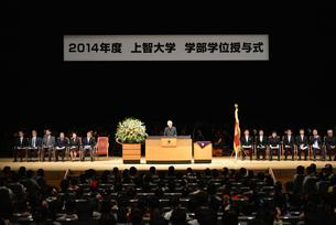 Graduation Ceremony on March 26 at Tokyo International Forum