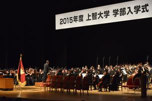 The ceremony was held at Tokyo International Forum