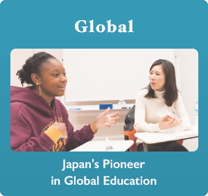 global  japan's pioneer in global education